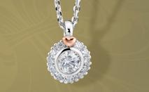 Diamantschmuck Juwelier Mayrhofer